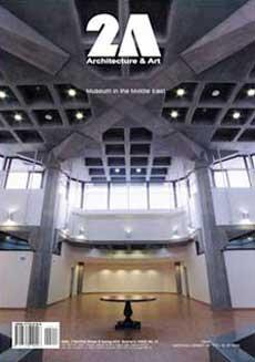 2010 - 2A Magazine