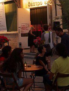 Lemessos Documentary Film Festival 2012