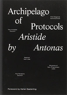 Archipelago of Protocols